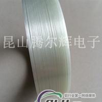 供应3M保护膜型号: 3M1614