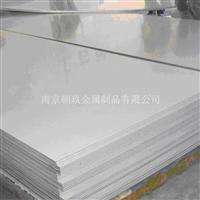 进口铝合金5183价格 5183铝板