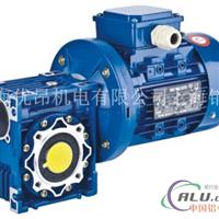 RV75台湾蜗轮减速电机