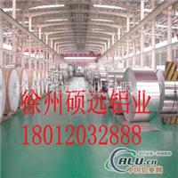 生產6061鋁板,6082鋁板