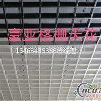 格柵常規尺寸 鋁格柵廠家提供