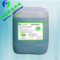 SP101油垢洗濯剂