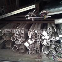 不锈钢管铝管方矩管 铝板