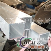 航空铝管,7075T6铝方管