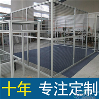 设备安全防护围栏 机器人护栏