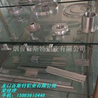 专业铝件加工