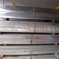 国标6063T6铝合金板