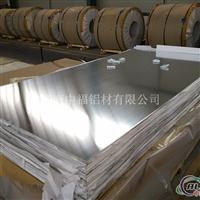3003铝板,合金铝板,防锈铝板