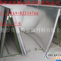 6061铝合金板厂家、3003铝板价格