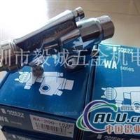 日本岩田WA200油漆自动喷枪