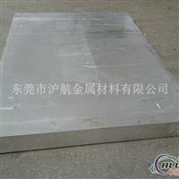 7050航空铝板,高硬度合金铝板