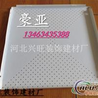 鋁扣板報價沖孔鋁天花板圖片