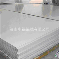 铝板价格,山东铝板生产厂家
