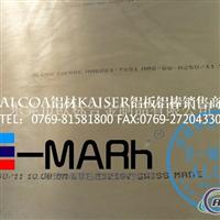 国产6008铝合金板