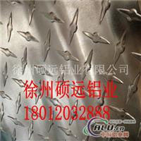 指針型花紋鋁板