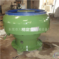 台湾震动研磨机