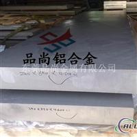 进口高硬度7075铝板,QC10铝板