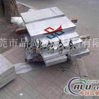 进口7075高强度铝板