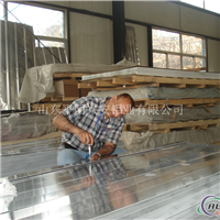 纯铝铝板、合金铝板