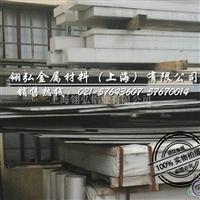 2017T4铝板价格  2017T4铝棒