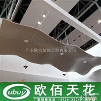 弧形铝单板拼合图案 吊顶铝单板