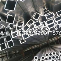 铝合金薄板5083 高韧性铝板