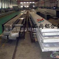 进口铝板7075_美国进口7075铝板