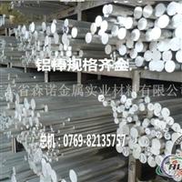 美标A5052铝板材料