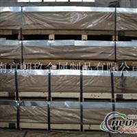 进口QC7铝板 压铸模具铝板