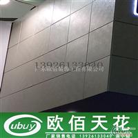展会室内灰色铝单板转角铝单板