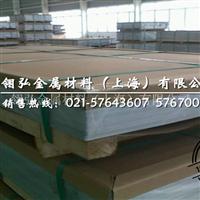 7A09高韧性铝板 7A09易切削铝