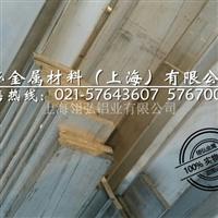 5052拉伸铝板 50520态铝板