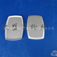 酸洗钝化液 铝材除氧化皮剂