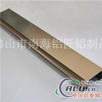 价格优惠铝型材加工