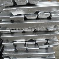 【环保铝锭】优质850A压铸铝锭报价