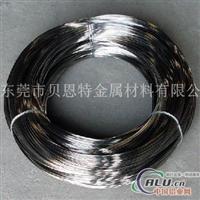 2011T4铝合金线价格