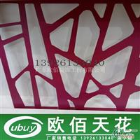 外墙单板天花氟碳烤漆铝单板