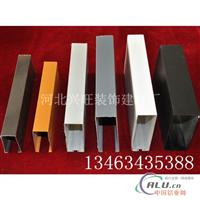 型材铝方通厂家 吊顶铝方通供应