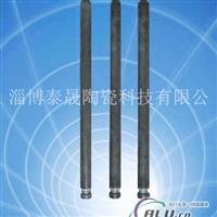 反应烧结氮化硅热电偶保护管