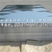 进口6063铝合金板材质