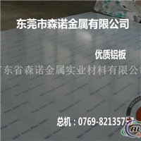 5A05铝卷材制造