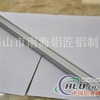 鋁型材、鋁圓管、鋁方管、異型管