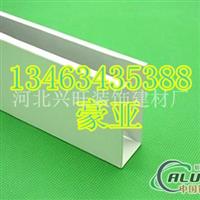 铝方通规格 铝方通规格尺寸