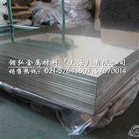 6061铝薄板 高硬度6061铝板