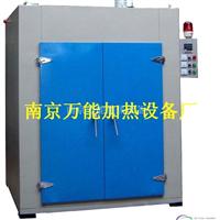 铝电镀设备除氢处理炉多功能厂家直销