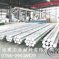 直销5083铝棒,5056铝棒价格厂家