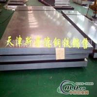 天津铝厂铝板