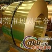 C26000黄铜带
