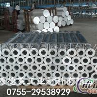 3003鋁管,合金鋁管,無縫鋁管