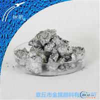 廠家直銷 漂浮型鋁銀漿